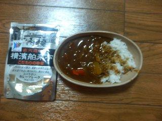 yuyacurry.JPG